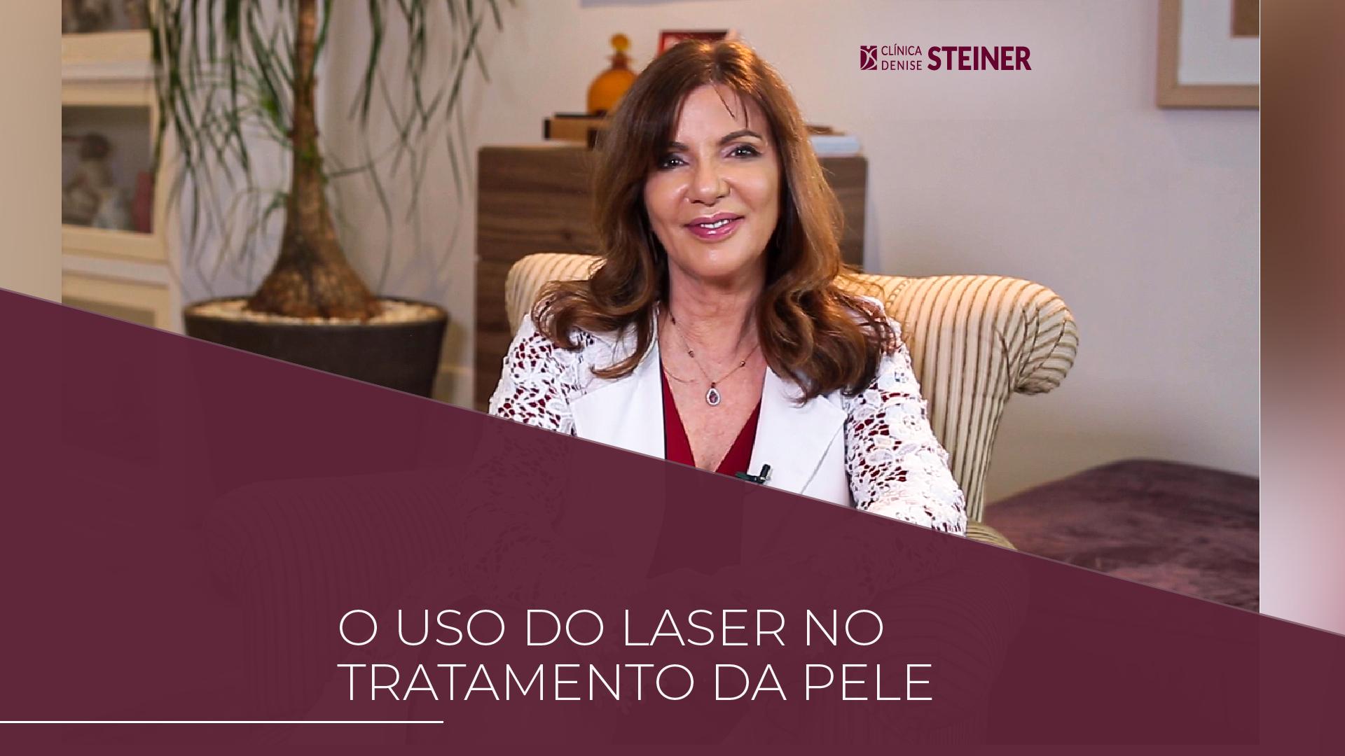 Os lasers são tecnologias que nos permitem tratar muitas queixas. Conheça algumas dessas possibilidades.